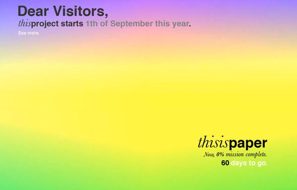 Thisispaper - цифровая платформа об инновационном дизайне. Изображение № 1.