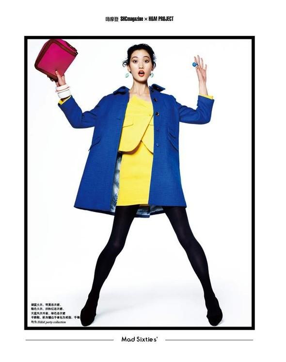 Съёмка: Лина Чжан, Мин Фэй Ни и Сяо Вэнь Цзюй в H&M для SHC. Изображение № 10.