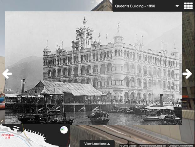 Здание Королевы, 1890. Изображение № 10.