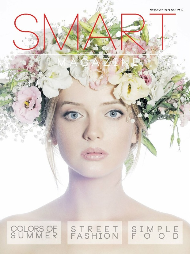 SMART magazine #1. Изображение № 1.