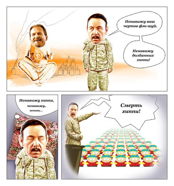 Безумный комикс. Выпуск 4-й. Изображение № 1.