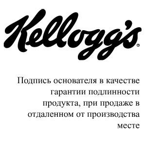 Создание логотипа. Смысл. Изображение № 2.