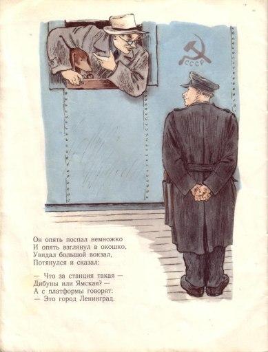Владимир Конашевич. Изображение № 15.