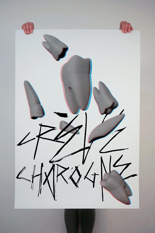 50 постеров, которые вдохновляют заняться шелкографией. Изображение № 31.