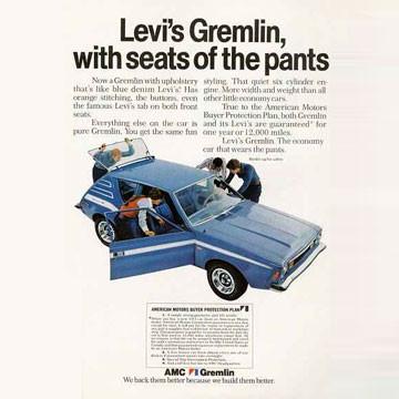 Автомобили имодные бренды. Изображение № 3.