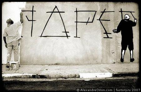 Граффити Александрэ Ориона. Изображение № 6.