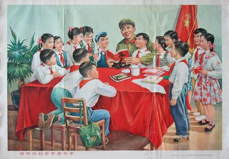 Слава китайскому коммунизму!. Изображение № 8.