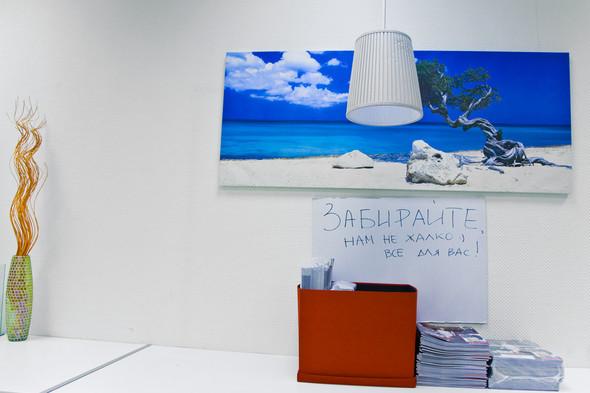 Офис Concept Store. Изображение № 4.
