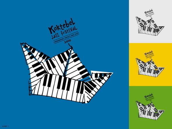 Изображение 43. Koktebel Jazz Fest.. Изображение № 45.