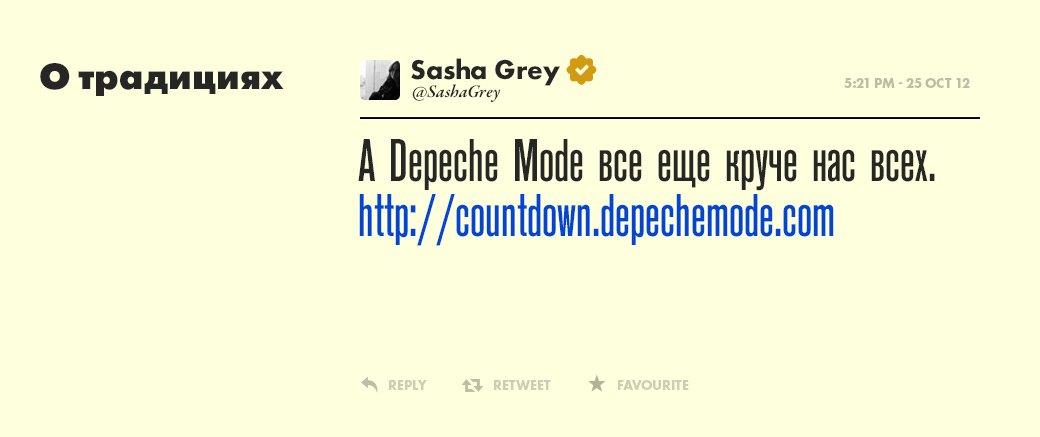 Саша Грей, девушка  многих талантов. Изображение №12.