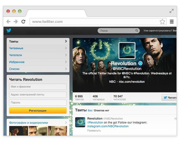 Будущее телевидения: социальные сети и ТВ. Изображение № 3.