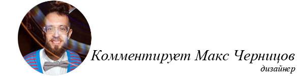 Магазины-трансформеры. Изображение № 18.