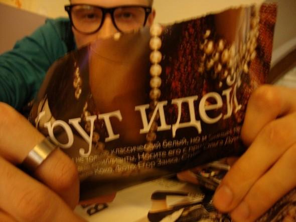 Украли мечту! Ноябрьский Vogue. Изображение № 18.