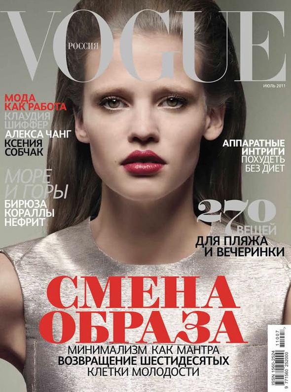 Изображение 1. Обложки Vogue: Россия и Германия.. Изображение № 1.