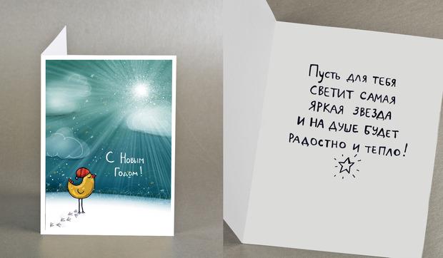 Новогодние открытки Баловство. Изображение № 8.