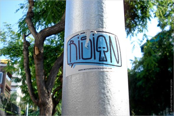 Граффити и стикеры Салоу, Испания. Изображение № 14.