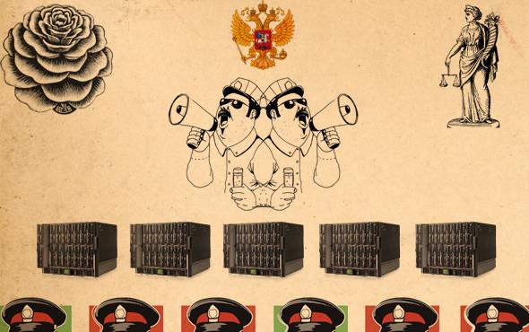 Медведев хочет разобраться с арестом серверов iFolder. Изображение № 3.