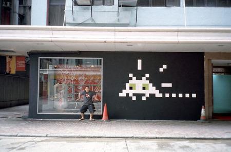 Space invaders — «Вторжение» вгорода. Изображение № 6.