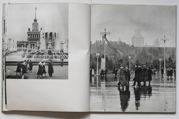 Erich Einhorn. Москва 1959. Изображение № 42.