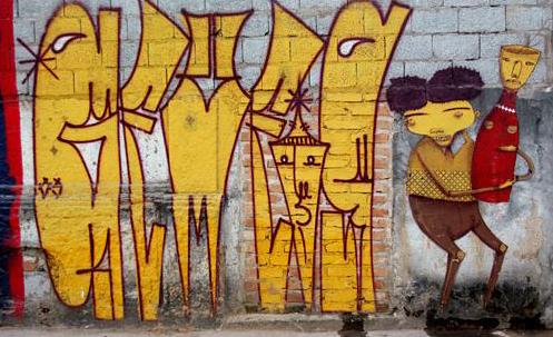 Стены Рио-де-Жанейро. Изображение № 40.