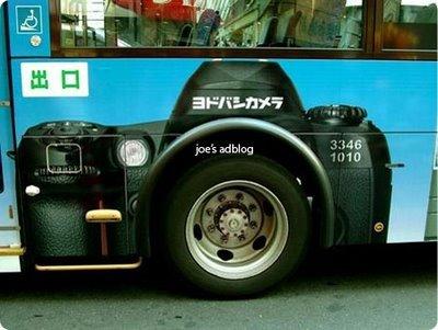 Необычная автобусная реклама. Изображение № 5.