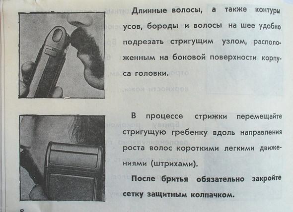 Советский графдизайн. Изображение № 12.
