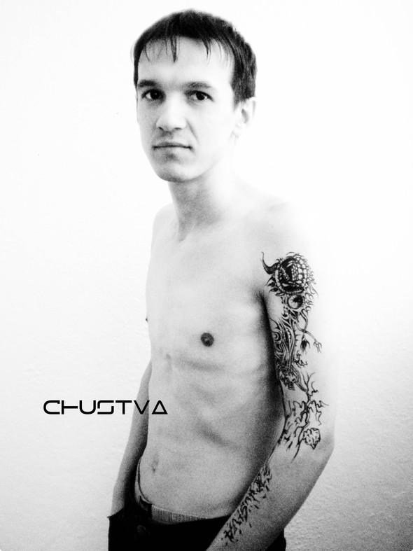 Chustva - photo. Изображение № 1.