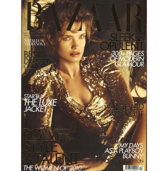 Новости моды: Balmain, Vogue и Руми Нили. Изображение № 4.