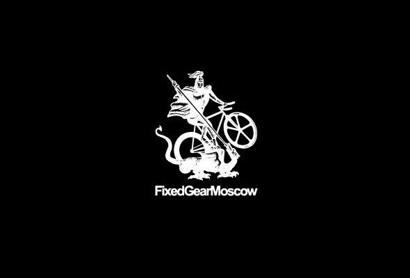 Изображение 3. Коллаборация Anteater, Fixed Gear Moscow и Kobr.. Изображение № 3.
