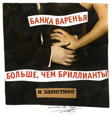 Новохокку отOPEN! Design. Изображение № 20.