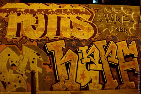 Стрит-арт и граффити Валенсии, Испания. Изображение № 51.