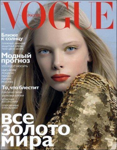 Tanya Dziahileva чистое сияние красоты. Изображение № 51.