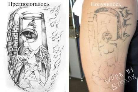Childish Tattoos или Детская татуировка. Изображение № 10.
