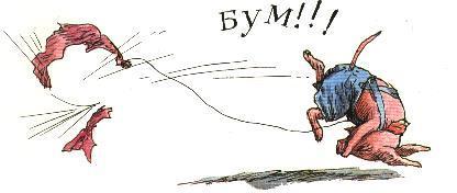 РОДОМ ИЗДЕТСТВА. Изображение № 8.