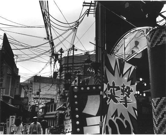 Большой город: Токио и токийцы. Изображение № 219.