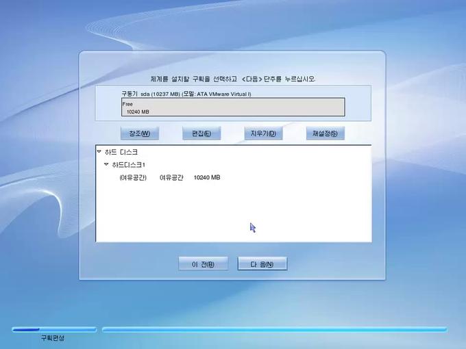 Северокорейская операционка похожа на Mac OS. Изображение № 2.