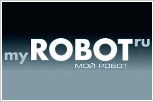 Я хочу стать  робототехником  — что дальше?. Изображение № 25.