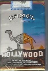 Уроки Camel. Изображение № 27.
