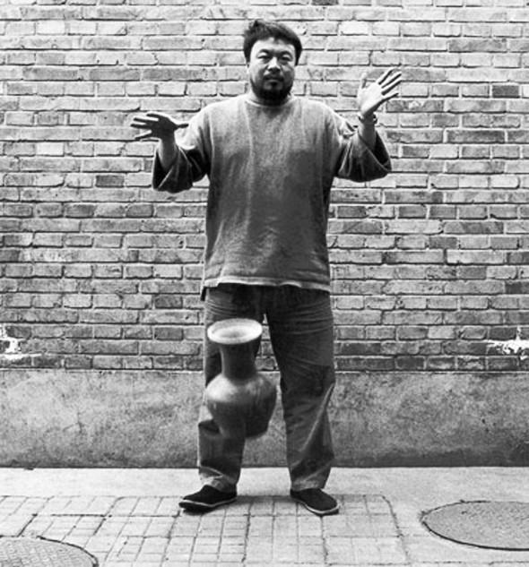 Weiwei Ai. Изображение № 21.
