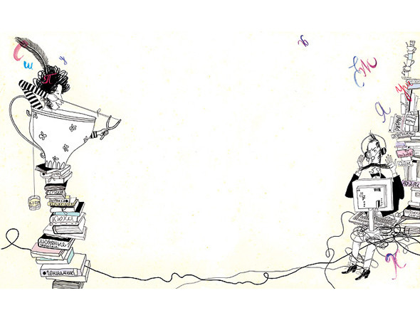Создать папку: 5 успешных российских иллюстраторов рассказывают о портфолио. Изображение №58.