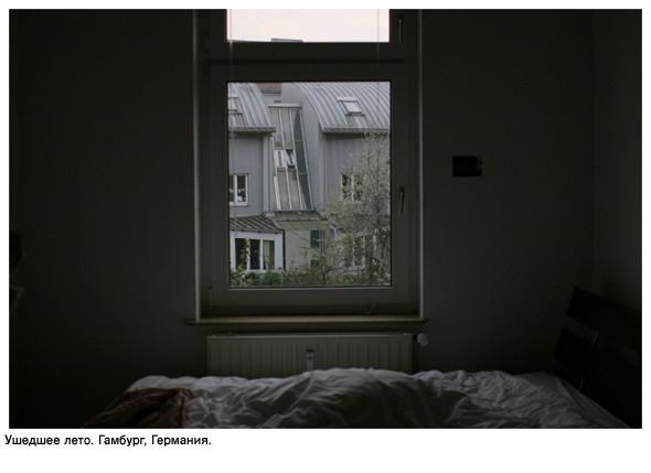 Фотограф – Ноэль Люсано. Изображение № 13.