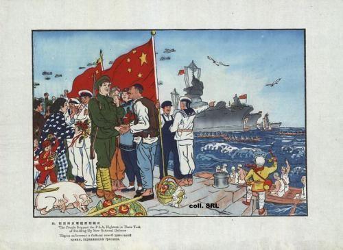Изображение 10. Истоки китайского современного искусства.. Изображение № 10.