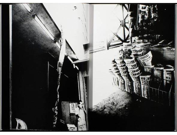 Большой город: Токио и токийцы. Изображение № 128.