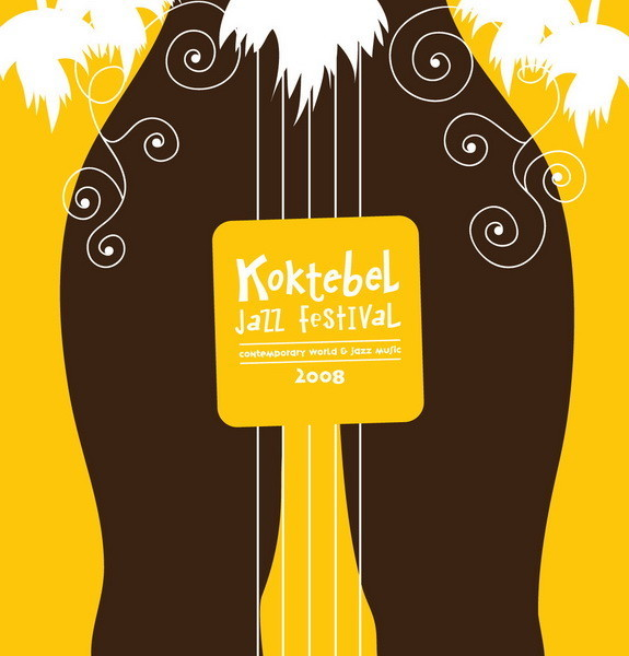 Koktebel Jazz Fest & Sekta: Festival Graphic Contest. Изображение № 39.
