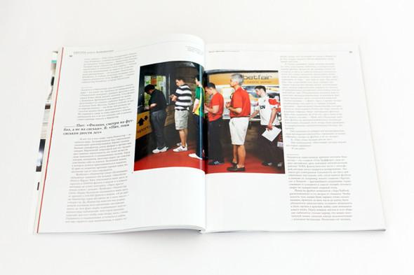 Жизнь в Лондоне: Учеба в Goldsmiths, фестивали и работа фотографом. Изображение № 32.