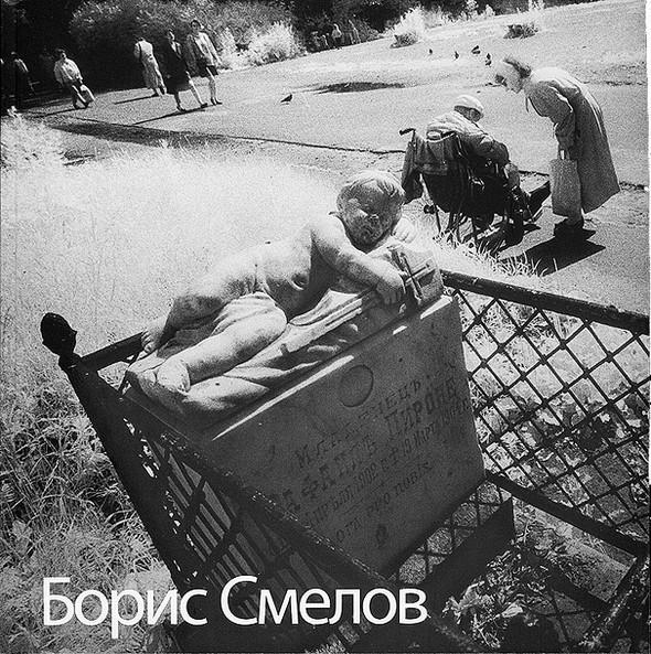 Три альбома петербургских классиков фотографии. Изображение № 1.