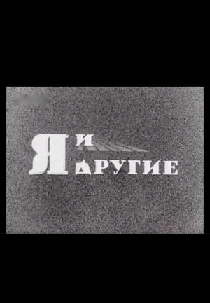 10 лучших документальных фильмов, по мнению Софьи Гудковой. Изображение № 8.