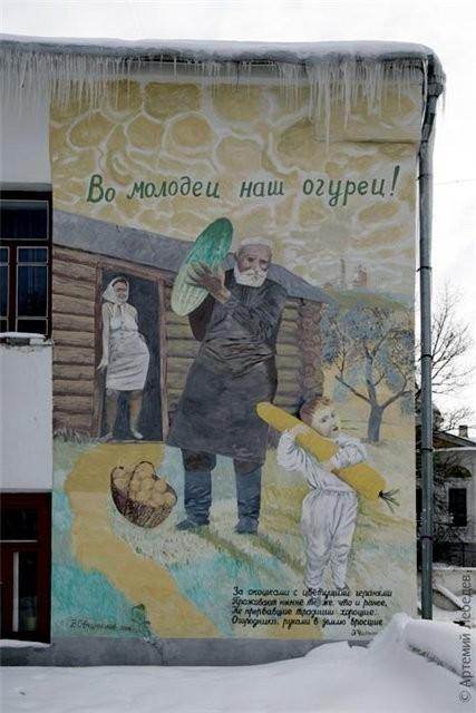 Стрит-арт отОвчинниковых-Частиковых. Изображение № 8.