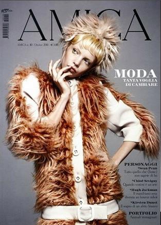 15 обложек с вещами из коллекции Prada FW 2011. Изображение № 7.