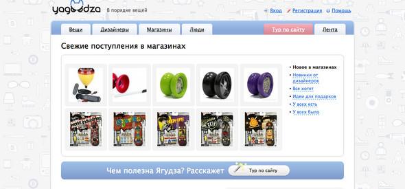 Handmade илинемассовый дизайн по-русски. Изображение № 2.